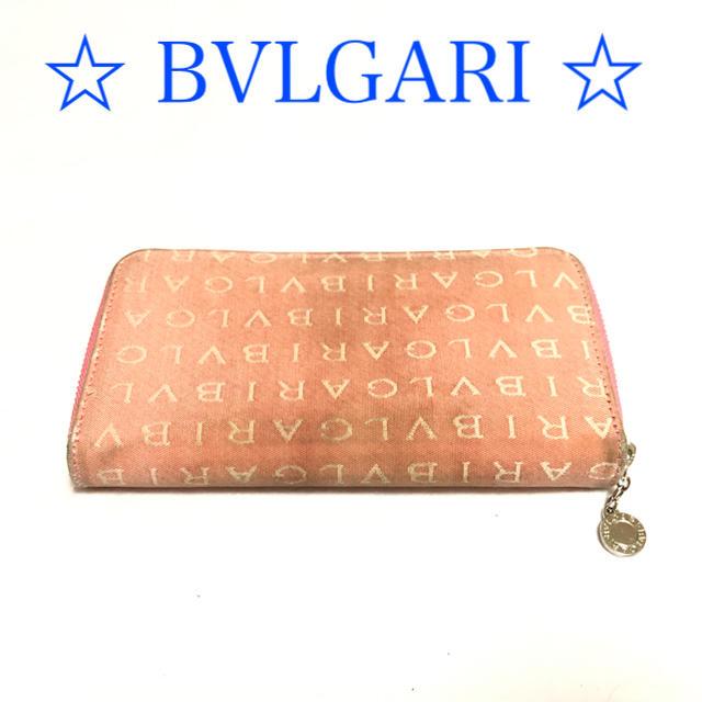 オメガ 時計 メンテナンス スーパー コピー / BVLGARI - 【正規品】BVLGARI ブルガリ ラウンドファスナー 長財布の通販 by Yu-Kin's shop|ブルガリならラクマ