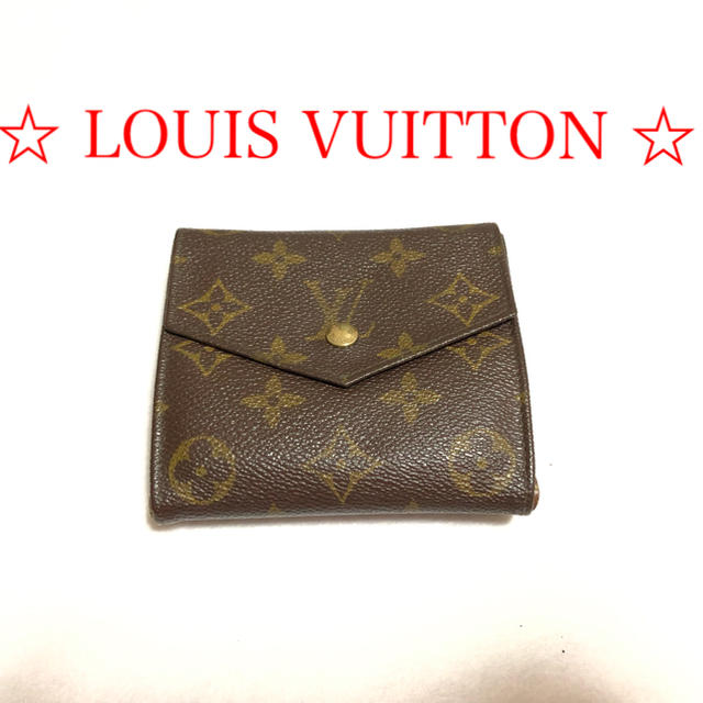 LOUIS VUITTON - 【正規品】LOUIS VUITTON ルイヴィトン モノグラム  折り財布の通販 by Yu-Kin's shop|ルイヴィトンならラクマ