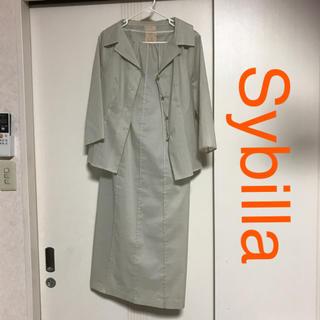 シビラ(Sybilla)の超美品です❣️ シビラ  ワンピース  &  ジャケット  40(ロングワンピース/マキシワンピース)