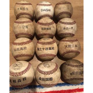 ミズノ(MIZUNO)の硬式ボール30球 試合球 練習球 高校野球 硬式野球(ボール)
