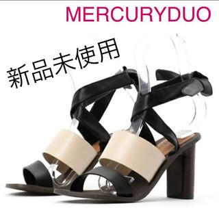 マーキュリーデュオ(MERCURYDUO)の定価12960円❤️【新品】MERCURYDUOダブルベルトレースアップサンダル(サンダル)