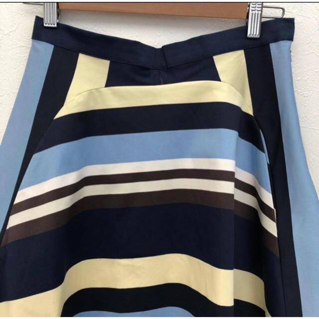 Demi-Luxe BEAMS(デミルクスビームス)のボーダースカート(36) レディースのスカート(ひざ丈スカート)の商品写真