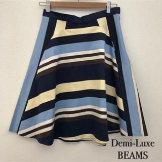 デミルクスビームス(Demi-Luxe BEAMS)のボーダースカート(36)(ひざ丈スカート)