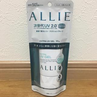 アリィー(ALLIE)のお値下げ今週いっぱい! ALLIE 日焼け止め(日焼け止め/サンオイル)