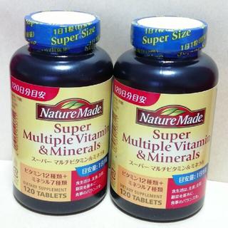 オオツカセイヤク(大塚製薬)のネイチャーメイド スーパーマルチビタミン ミネラル 2個(ビタミン)