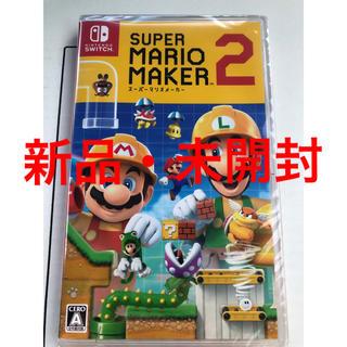 ニンテンドースイッチ(Nintendo Switch)のswitch スーパーマリオメーカー2(家庭用ゲームソフト)