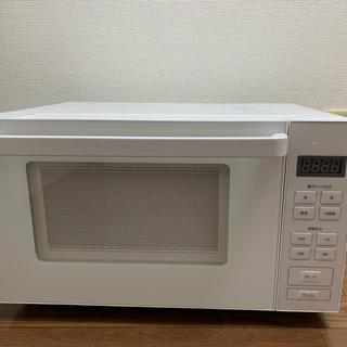 ムジルシリョウヒン(MUJI (無印良品))の無印良品の電子レンジ 使用2ヶ月(電子レンジ)