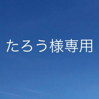 ガッケン(学研)の3点セット(その他)