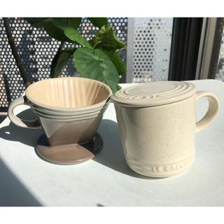 ルクルーゼ(LE CREUSET)のル・クルーゼ マグカップとコーヒードリッパー(食器)