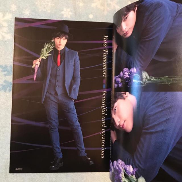 Kis-My-Ft2(キスマイフットツー)の玉森裕太 QLAP! エンタメ/ホビーの雑誌(アート/エンタメ/ホビー)の商品写真