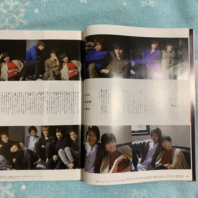 Kis-My-Ft2(キスマイフットツー)のan.an   Kis-My-Ft2 エンタメ/ホビーの雑誌(アート/エンタメ/ホビー)の商品写真