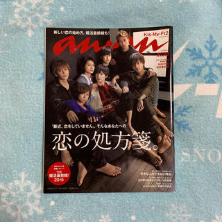 Kis-My-Ft2 - an.an   Kis-My-Ft2