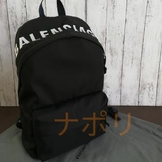 バレンシアガ(Balenciaga)のBALENCIAGA バックパック リュック(バッグパック/リュック)