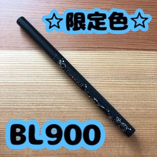 エスプリーク(ESPRIQUE)のエスプリーク ジェルペンシルアイライナー BL900(アイライナー)