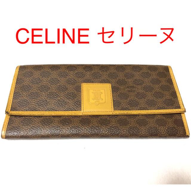 prada チェック バッグ スーパー コピー 、 celine - 【正規品】CELINE セリーヌ 長財布の通販 by Yu-Kin's shop|セリーヌならラクマ