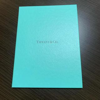 ティファニー(Tiffany & Co.)のティファニー ミニアルバム(アルバム)