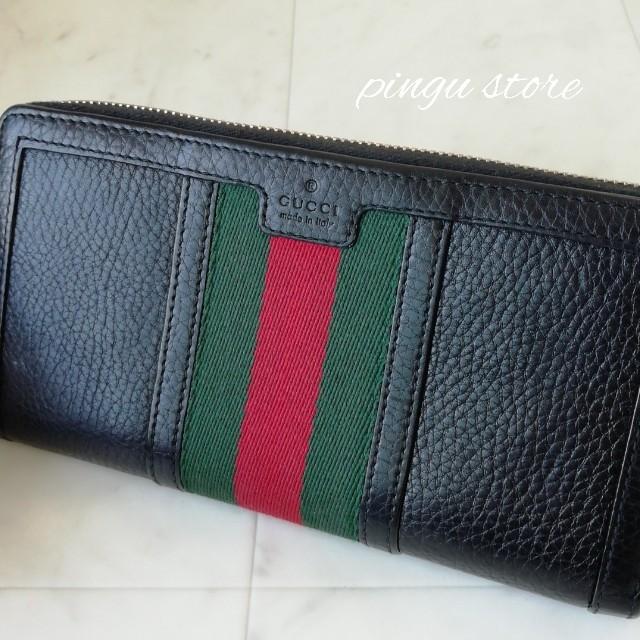 エルメス 財布 免税店 - 財布 おすすめ 女性 偽物