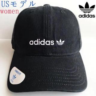 アディダス(adidas)のレア【新品】adidas アディダス USA レディース キャップ  ブラック(キャップ)