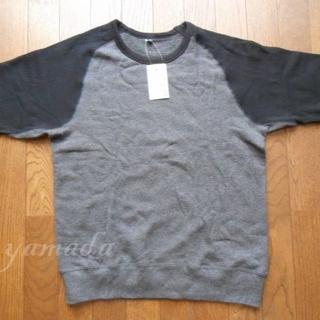 ムジルシリョウヒン(MUJI (無印良品))の無印良品 くつろぎ裏毛 Tシャツ Mサイズ 未使用品(スウェット)