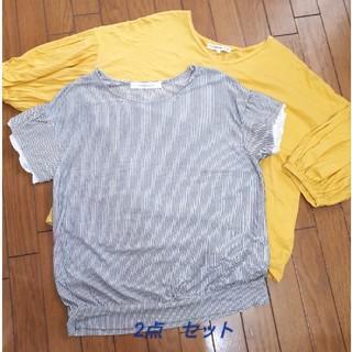 ジエンポリアム(THE EMPORIUM)のカットソー 2点セット(カットソー(半袖/袖なし))