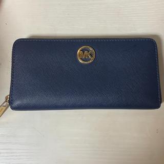 マイケルコース(Michael Kors)のマイケルコース 長財布 ネイビー(長財布)