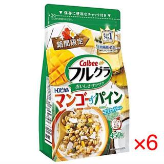 カルビー - カルビー フルグラ トロピカルマンゴー&パイン 450g 6袋