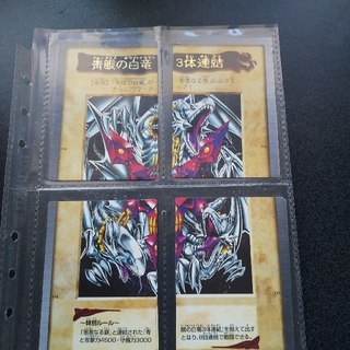 初期版遊戯王カード(シングルカード)