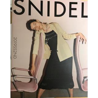 スナイデル(snidel)のSnidel 2019SS 2nd カタログ(その他)