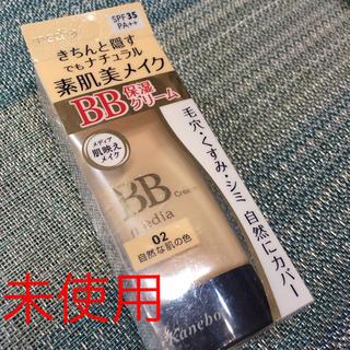 カネボウ(Kanebo)の新品 カネボウ media BB保湿クリーム(BBクリーム)