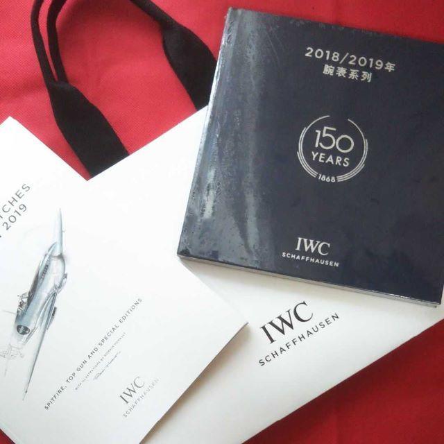 【新品・未開封】IWCコレクションカタログの通販