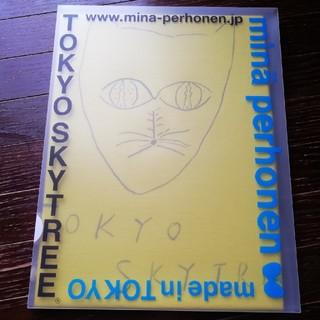 ミナペルホネン(mina perhonen)の⭐レア✨ミナペルホネン スカイツリーコラボTシャツ イエロー 送料込み❕(Tシャツ(半袖/袖なし))