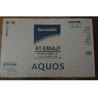 AQUOS - AQUOS 4T-C45AJ1 45V型 4K液晶テレビ