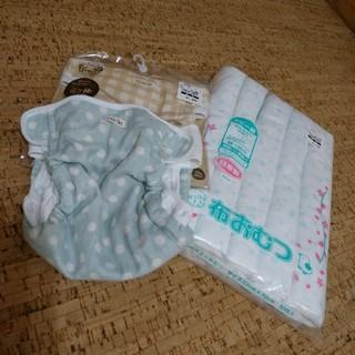ニシマツヤ(西松屋)の布おむつ スターターセット 新品未使用品(布おむつ)