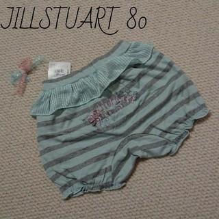 ジルスチュアートニューヨーク(JILLSTUART NEWYORK)の【70~90】新品 ジルスチュアート カバーパンツ(パンツ)