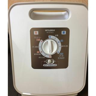 ミツビシ(三菱)の三菱 布団、衣類、ブーツ乾燥機 2011年製(衣類乾燥機)