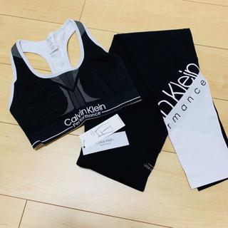 カルバンクライン(Calvin Klein)のカルバン・クライン Sサイズ♡スポーツウェアセット 新品タグ付き(その他)
