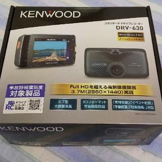 KENWOOD - KENWOOD  ドライブレコーダーとCA-DR150ケーブル