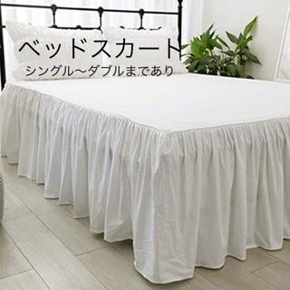 ZARA HOME - ベッドスカート