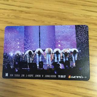 ボウダンショウネンダン(防弾少年団(BTS))のBTS 映画 ムビチケ番号 カードなし(その他)