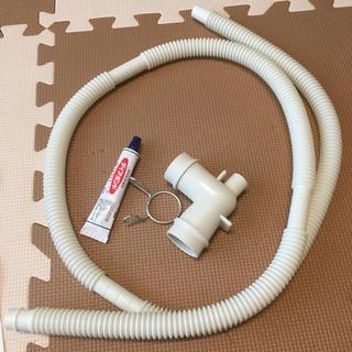 トウシバ(東芝)の東芝 衣類乾燥機 排水ジョイント 型式DJS1 未使用(衣類乾燥機)
