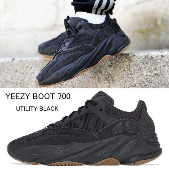 adidas(アディダス)のYEEZY BOOST 700 UTILITY BLACK【FV5304】 メンズの靴/シューズ(スニーカー)の商品写真