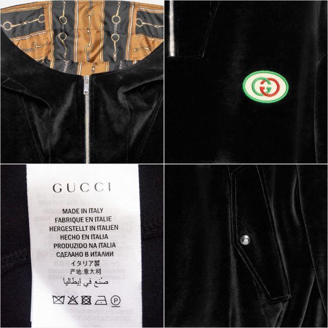 Gucci(グッチ)の【3】GUCCI19ss フード付きシェニール ジャケット パーカーS メンズのトップス(パーカー)の商品写真