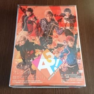 エーステ 秋冬 DVD 初演特別限定盤(舞台/ミュージカル)