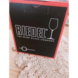 リーデル(RIEDEL)のRIEDEL ビールグラス ペアセット(グラス/カップ)