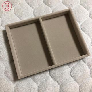 MUJI (無印良品) - 3/3 無印♡アクリルケース用ベロア調仕切り