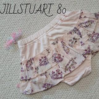 ジルスチュアートニューヨーク(JILLSTUART NEWYORK)の【70~90】新品 ジルスチュアート スカート付きパンツ(パンツ)