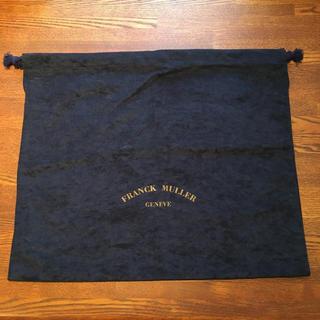 フランクミュラー(FRANCK MULLER)のフランクミュラー  布袋(その他)