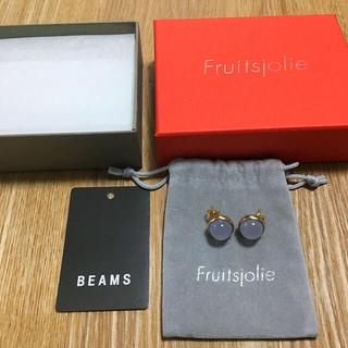 デミルクスビームス(Demi-Luxe BEAMS)の新品・未使用 Fruitsiolie フリュイジョリ  ピアス(ピアス)