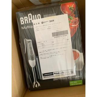 ブラウン(BRAUN)のカタナ様専用ブラウン マルチクイック 5(調理機器)