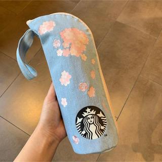 スターバックスコーヒー(Starbucks Coffee)の韓国 スターバックス さくら タンブラーケース のみ(日用品/生活雑貨)